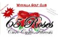 P.U.G. – Golf Classic (Charity Day Ambrose)